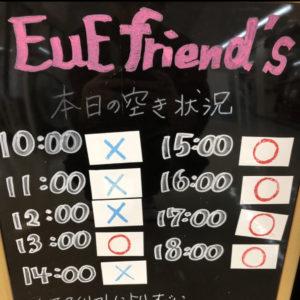 本日の予約状況!