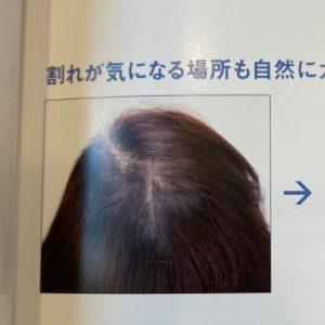髪の常識をハサミが変えます!!